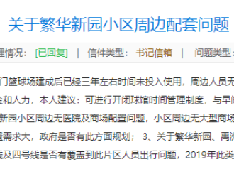 """肥西县繁华大道规划""""轻轨"""",对接地铁4号线、7号线"""