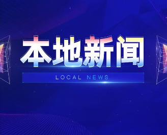 贵阳今年力推211个民间投资项目 其中房地产业项目83个