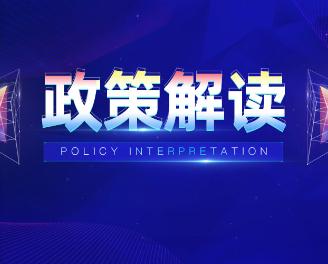 """贵阳公积金新政控制""""商转公""""规模"""