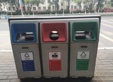 秦皇岛开发区:撤桶并点垃圾分类试点工作正式启动