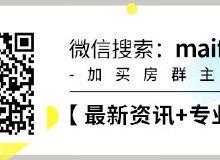 京津雄板块黄金节点,京南固安成置业优选(AD)