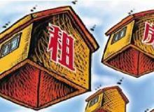 住房租赁20年:住房租赁REITs预计规模达3000亿元