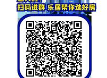 河北省出台《城镇住宅小区物业服务监管办法》 自5月1日起施行
