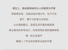 上海俊灿星城   约70㎡的全新空间,专属家的高定生活